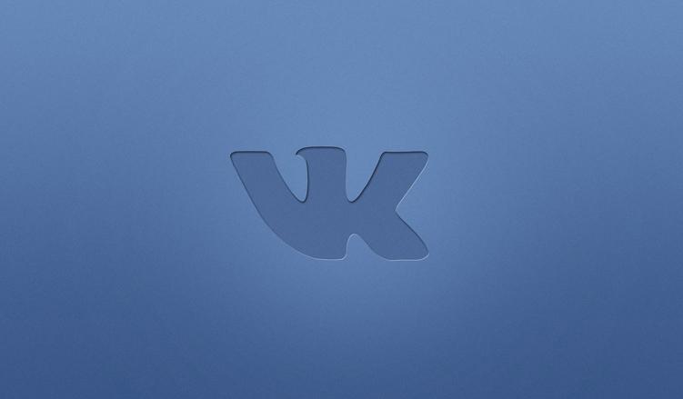 vk-vkontakte-logo-vk