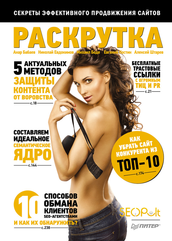 07997397.cover