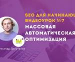 video_dlya_obrazovalki_obschiy_fayl-minrschp