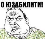 muzhik-bleat_96137381_orig_